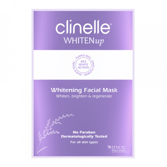 亮白保濕再生面膜5片套裝 Whitening Facial Mask Premier (25mlX5sheets)